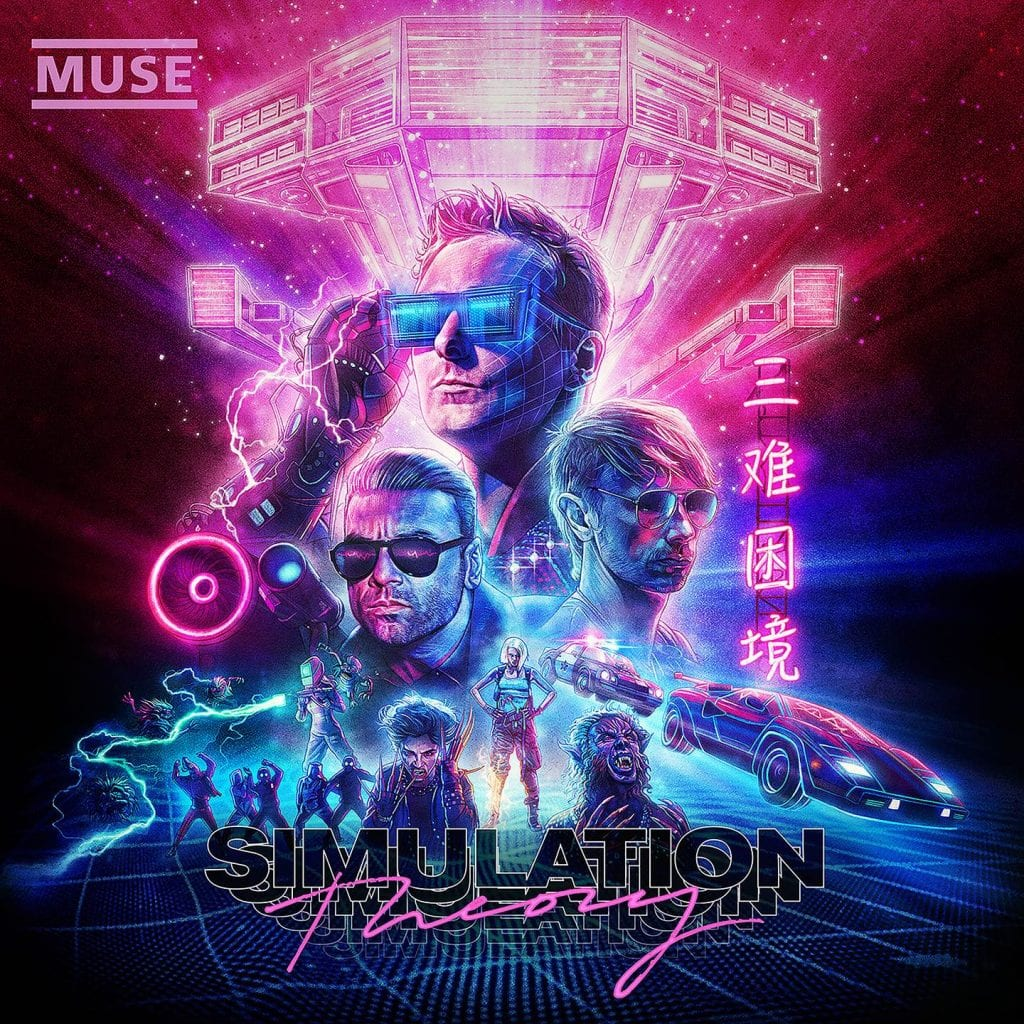Muse - Simulation Theory - Album Cover (2018)